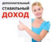 Менеджеры интернет-магазина